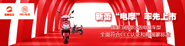 新蕾产品库详细页通栏  0916