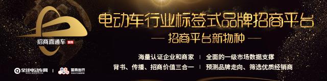直通车产品库列表页通栏  0701