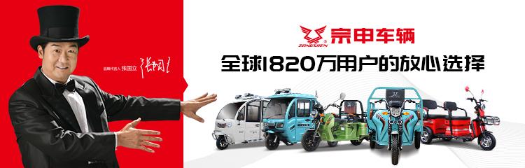 宗申花呗产品库列表页通栏  0916