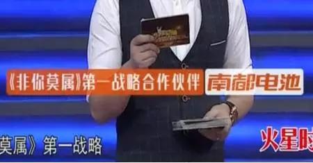 每周都要上电视!南都电池霸屏广东、天津卫视强档节目!