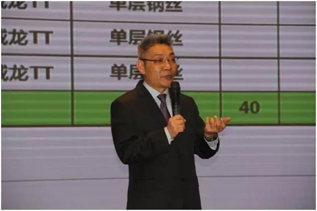 朝阳轮胎18年会盛大开幕,总经理陶建华畅谈车胎行业未来趋势