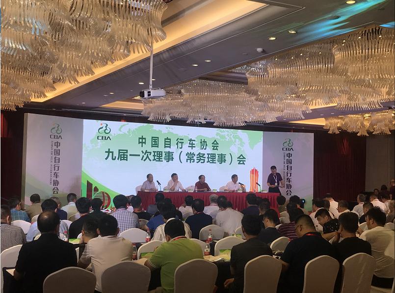 刘素文当选中国自行车协会新一任理事长