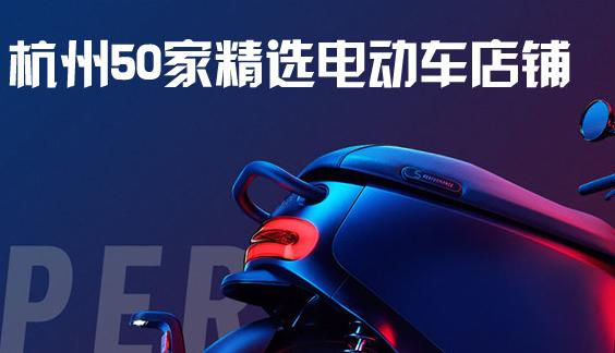 开启新零售的大门,电小伙正在布局电动车行业新玩法