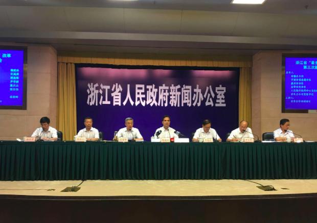 浙江省超标电动车管理办法出台,过渡期到2021年底