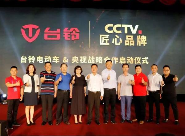 使命与担当 | 入选CCTV国家品牌计划,台铃实力推动中国电动车产业跑得更远