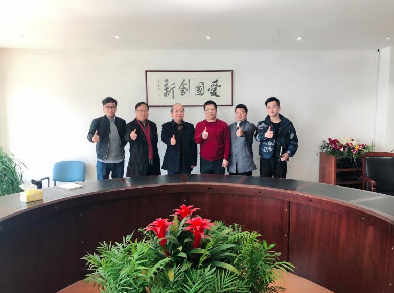 浙江省自行车电动车行业协会理事长一行到访营商、爽点