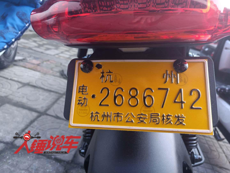 杭州电动车车主:已经上牌的电动车,还需要备案登记吗?这4种不用!