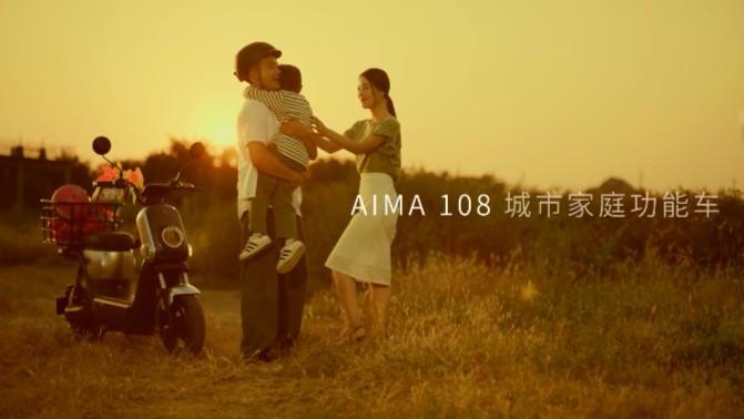 AIMA108的500W博世电机到底哪里不一样?