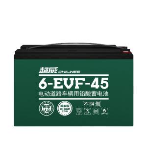 超威电池-超威经典动力电池6-EVF-45